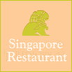 Singapore Restaurant in Gloucester