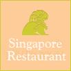 Singapore Restaurant Chinese Restaurant, Worcester